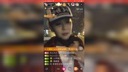 丁小芹20180226直播