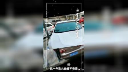山东济宁畅通汽车美容培训学校