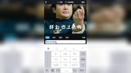 最新gif动图制作演示教程 手机制作视频软件用趣推制作gif动态表情 自动生成gif微信表情教程