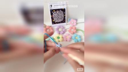 小米手工(第52集)钩针编织花朵教程