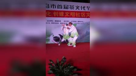 义乌江滨太极拳程纪勇推手