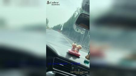 阿克苏新和县至库车县国道美国眼镜蛇SPXc9000GS遇流动测速