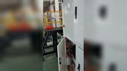 乳霜纸加工设备 保湿超柔纸加工设备 全自动乳霜纸机视频