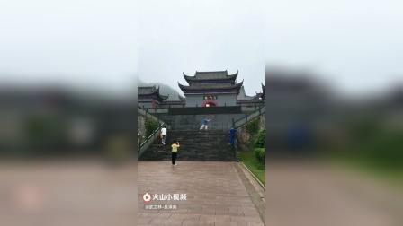 宋斌老师演练太极拳