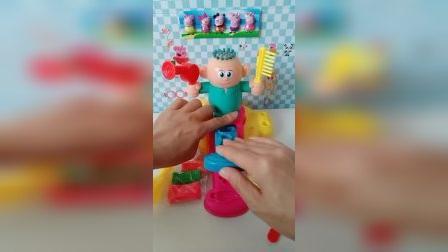 这是沙雕玩具。。。