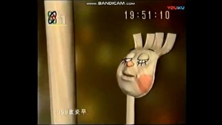 1996年 三九皮炎平软膏广告 30s