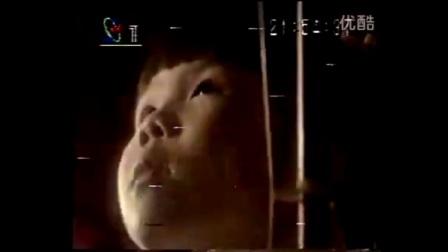 1993年 cctv1 三九牌壮骨关节丸广告 30s