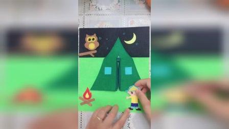 @小璐快跑早教布书 ,帐篷这页,加了个小宝宝,网上找来卡通图片,用不织布缝制的。虽然过程有点儿辛苦,还是很享受
