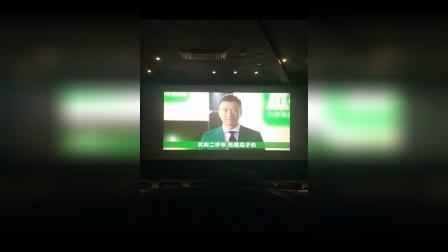 天猫618影院广告验收_杭州庆春电影大世界