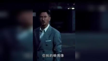 我在电影扫毒张家辉经典对白, 国语粤语对比, 哪个版本更霸气侧漏呢?截了一段小视频