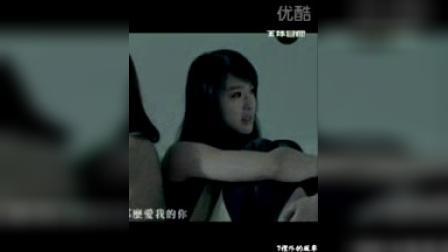 我在【MV首播】黄丽玲A-Lin-给我一个理由忘记MV(高音质MTV台湾首播完整版)截取了一段小视频