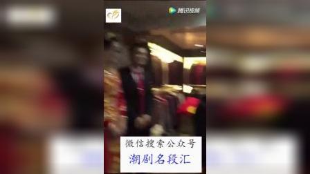 """潮汕某地结婚,青姆娘唱""""甜蜜蜜"""",头次见!"""