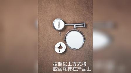 浴室美容镜安装步骤