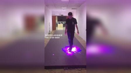 LED互动地砖屏以多媒体给予声、光、电、影梦幻结合的全方位体验