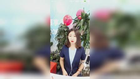山西10086视频主播禾子Screenrecorder-2018-08-23-21-20-02-879
