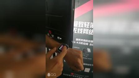星耀P3D   手表调节智能LED影视灯亮度