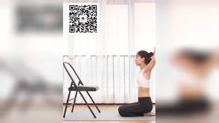 瘦后背改善驼背瑜伽体式教学第一期