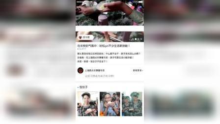 上海西点军事夏令营,西点小战士包饺子活动开始啦