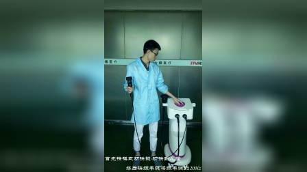振动排痰机 培训视频10