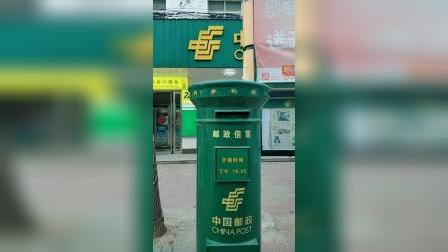 这个信筒还在用吗?还有人投信进去吗?邮递