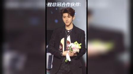 20190117蔡徐坤腾讯白皮书