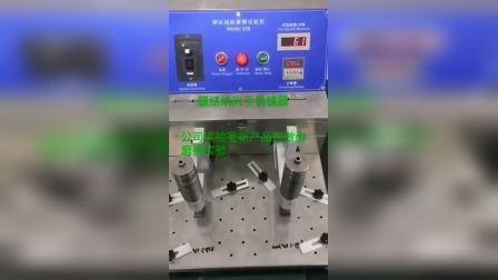 膜结纳米手机防护耐磨实验现场