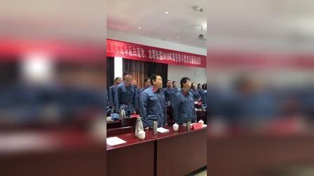 井冈山青年干部培训中心-激情教学