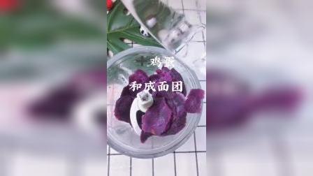 紫薯山药这么做好吃到爆,特别适合幼儿食用