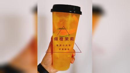 2019夏季饮品饮品 水果茶  奶盖  奶茶 茶饮培训