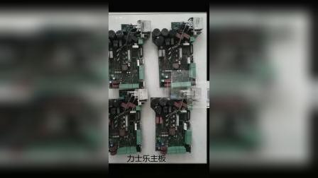 盛元电气烟台变频器维修威海伺服驱动维修山东工控设备维修伺服电机维修PLC维修