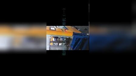 数控全自动方管切断机调试工作