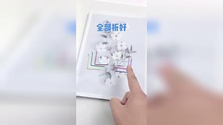 制作无限变形的立方体
