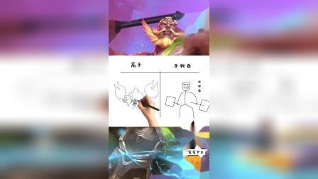 王者荣耀:为什么我反而觉得手残党比高手画的程咬金更形象呢?