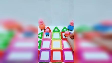 佩奇乔治玩跳格子游戏