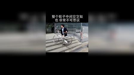 没有辐条的自行车,你见过吗?