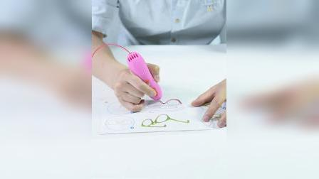 3d打印笔三d立体打印笔儿童低温打印笔学生3的b画笔无线充电三地印表机绘画魔法打印笔神笔马良笔六一礼物pen