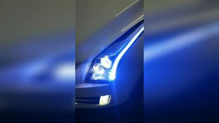贵阳翼车汇凯迪拉克ats车灯升级米石三周年纪念版led双光透镜加一抹蓝日行灯