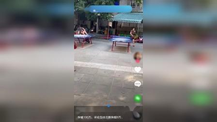 重庆两大妈打乒乓球走红 网友:你大妈永远是你大妈!