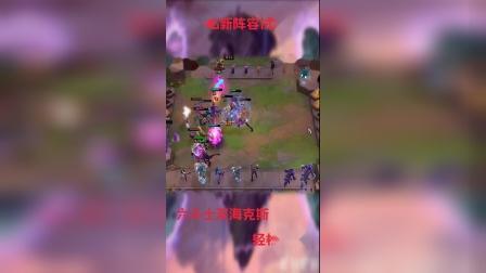 LOL云顶之弈:9.16新阵容试玩,六斗士双海克斯轻松吃鸡