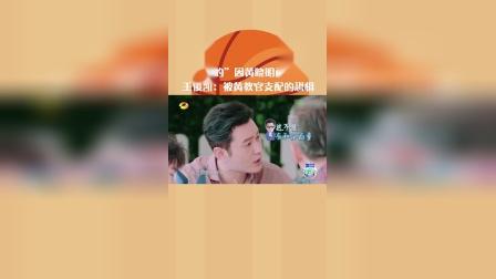 """""""听我的""""因黄晓明而走红 王俊凯:被黄教官支配的恐惧"""
