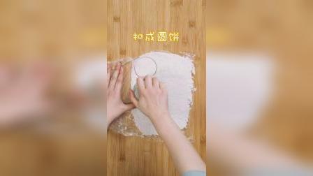 米饭这样做,比锅巴还诱人,出炉瞬间香喷喷!