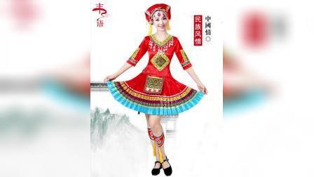 彝族服装女新款民族风云南苗族舞蹈表演服百褶裙凉山火把节演出服