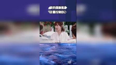 """杨紫《中餐厅》直言""""为了偶像赵薇让自己变的文静"""""""