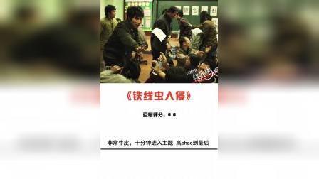韩国灾难片拍的还是可以的, 推荐电影