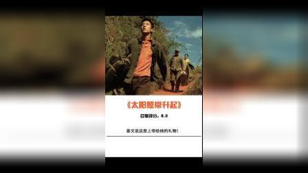 姜文,一个优秀的男人……,多年以后,我们才知道他电影的价值.