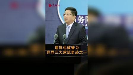 大兴机场首航大兴机场在台湾受热捧