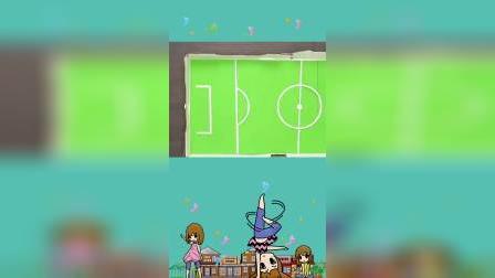 儿童玩具,披萨纸盒制作有趣的足球场