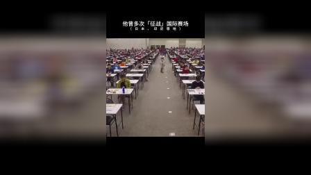 中国最牛高中生,高一就被北大录取,开挂的人生不需要解释!