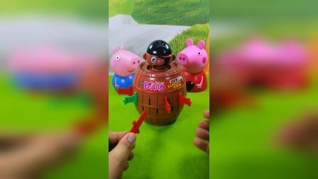 海盗桶玩具