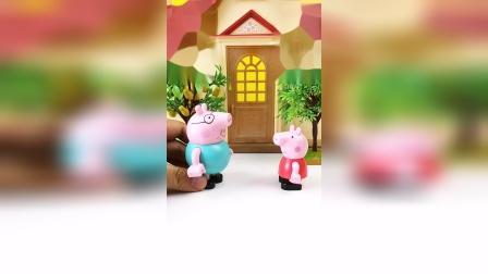小朋友们绝对小猪佩奇说得对么?